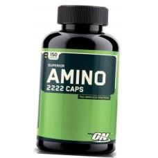 Amino 2222 caps