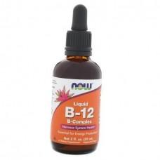 B-12 Liquid B-Complex