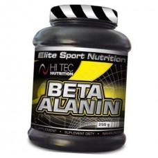 Beta Alanin Powder
