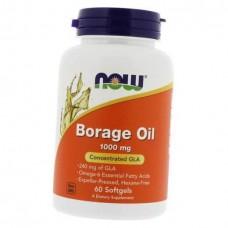 Borage Oil 1000