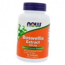 Boswellia Extract 500