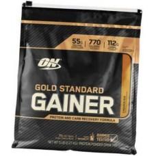 Gold Stanard Gainer