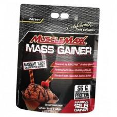 MuscleMaxx Gainer