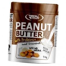 Peanut Butter WPC