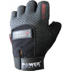PS-2500 Power plus