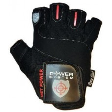 PS-2550 Get power